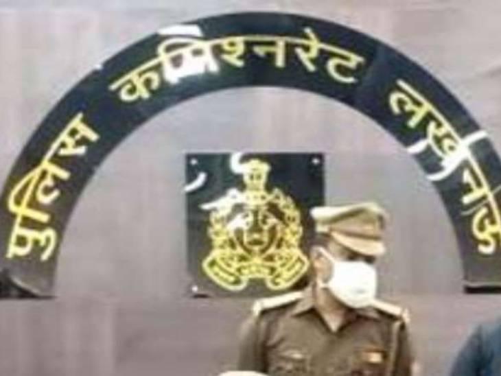अपराधियों की तरह पुलिस भी गुर्गों से करवा रही वसूली; पूर्व IPS ने लखनऊ पुलिस की वसूली की कमिश्नर से की शिकायत|लखनऊ,Lucknow - Dainik Bhaskar
