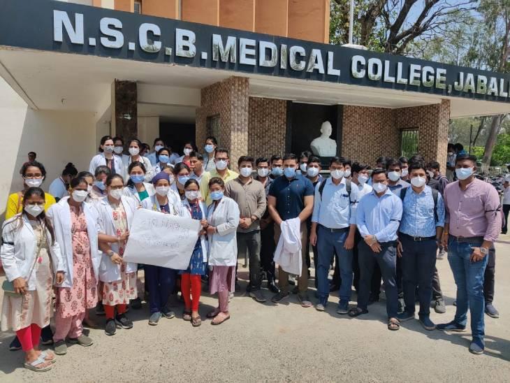 जबलपुर में जूडा की हड़ताल जारी, JR और SR भी साथ आए, मेडिकल कॉलेज में इलाज ठप, मरीज परेशान|जबलपुर,Jabalpur - Dainik Bhaskar