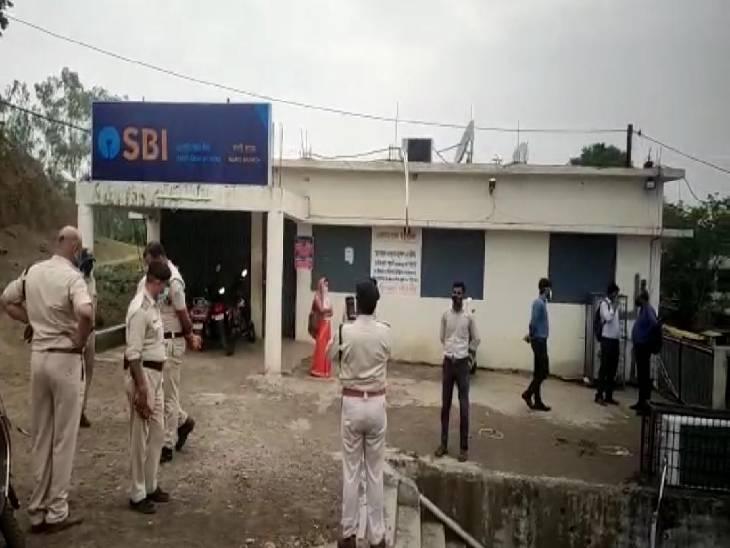 बरगी स्थित एसबीआई में चोरों ने सेंध लगाने की कोशिश की। - Dainik Bhaskar