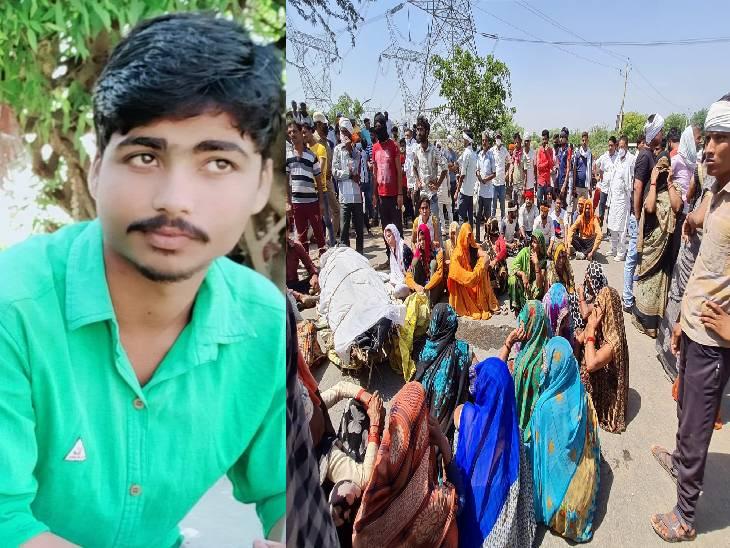 1 जून को ITI छात्र की गोली मारकर की गई थी हत्या, विरोध में 400 ग्रामीणों ने ग्वालियर-इटावा हाईवे जाम कर दिया कानपुर,Kanpur - Dainik Bhaskar