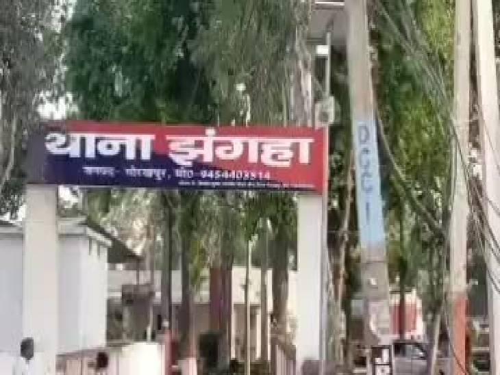 संदिग्ध हालत में मिली विवाहिता की लाश, पिता का आरोप- ससुराल वालों ने दहेज के लिए मारकर लटका दिया|गोरखपुर,Gorakhpur - Dainik Bhaskar