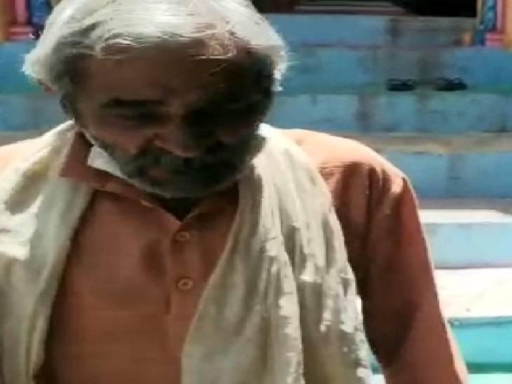 झांसी में वन विभाग की टीम के सामने पुजारी ने रॉड मारकर कर दी थी बंदर की हत्या, पशु क्रूरता अधिनियम के तहत केस दर्ज|झांसी,Jhansi - Dainik Bhaskar