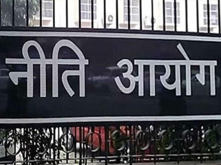 राज्यों ने सामाजिक, आर्थिक, पर्यावरणीय मोर्चों पर कैसा काम किया, नीति आयोग ने जारी की रिपोर्ट। - Dainik Bhaskar