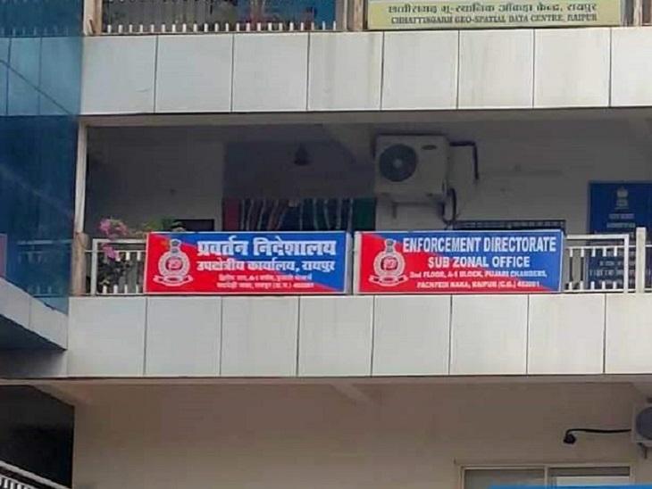छत्तीसगढ़ के PHE विभाग के इंजीनियर की 1.72 करोड़ की संपत्ति ED ने कुर्क की, पत्नी भी थी भ्रष्ट कारनामे में शामिल रायपुर,Raipur - Dainik Bhaskar