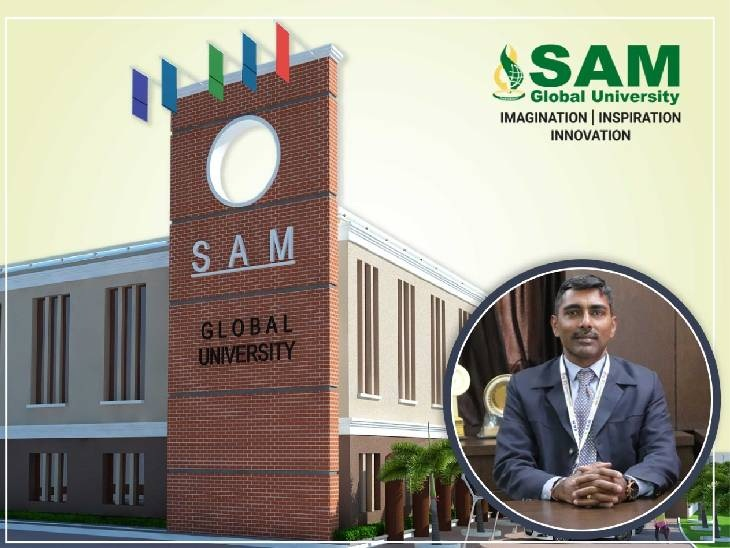 सैम ग्लोबल यूनिवर्सिटी। - Dainik Bhaskar