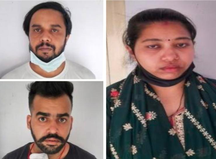 कौन बनेगा करोड़पति में 25 लाख रूपये की लॉटरी निकलने का झांसा देकर 22 लाख की ठगी, पति-पत्नी सहित तीन गिरफ्तार, गैंग ने 29 बैंक खातों में 49 बार में जमा करवाई रकम|जयपुर,Jaipur - Dainik Bhaskar