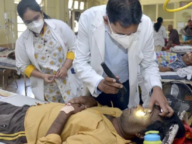 महाराष्ट्र में ब्लैक फंगस के इलाज के रेट तय, अब 1 लाख की जगह सिर्फ 10 हजार रुपए में होगी सर्जरी|महाराष्ट्र,Maharashtra - Dainik Bhaskar