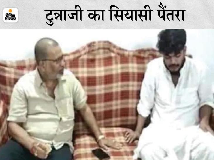 टुन्ना जी पांडेय शहाबुद्दीन के बेटे ओसामा से मिले, इस मीटिंग से सीवान की सियासत पर पड़ेगा असर|बिहार,Bihar - Dainik Bhaskar