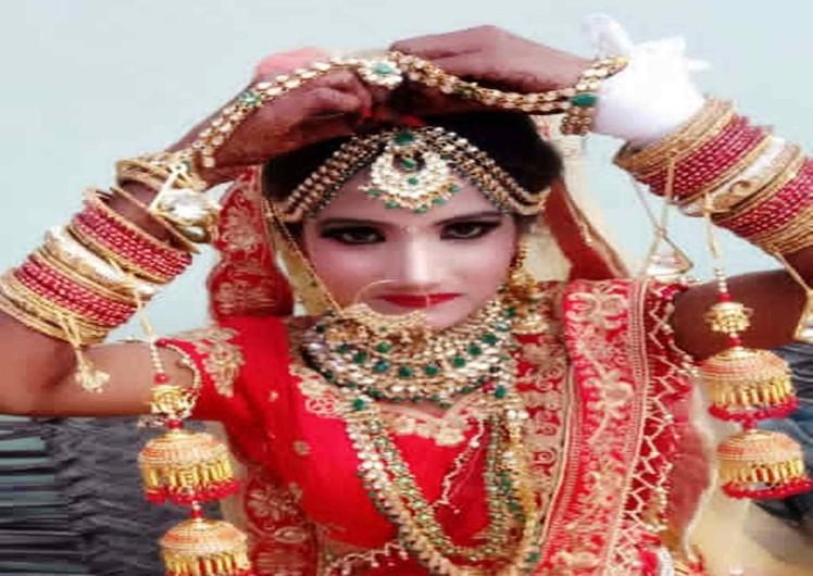 बेटी फोन पर बोली-पापा ये लोग मुझे पीट रहे हैं, बचा लीजिए, पिता पहुंचा तो बराम्दे में मिली लाश, तीन महीने पहले हुई थी शादी|मेरठ,Meerut - Dainik Bhaskar