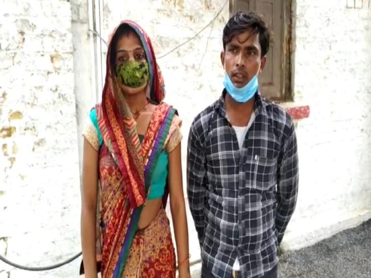 एक लाख की लालच में पिता कराना चाहता था चार बच्चे के बाप से शादी, जब बेटी ने अपनी पसंद से चुना पति तो घरवाले हो गए दुश्मन|बरेली,Bareilly - Dainik Bhaskar