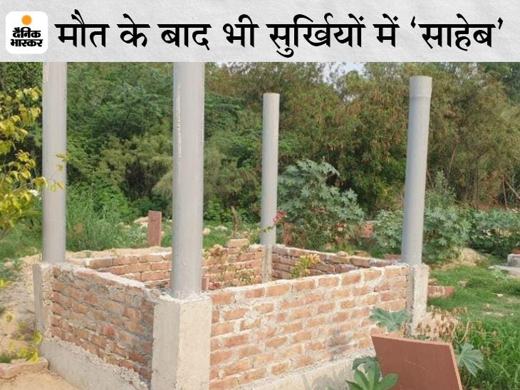 दिल्ली में कब्र को चुपके से पक्का करा रहे थे परिजन, कमेटी ने रोका; कहा- यहां इसकी इजाजत नहीं|बिहार,Bihar - Dainik Bhaskar