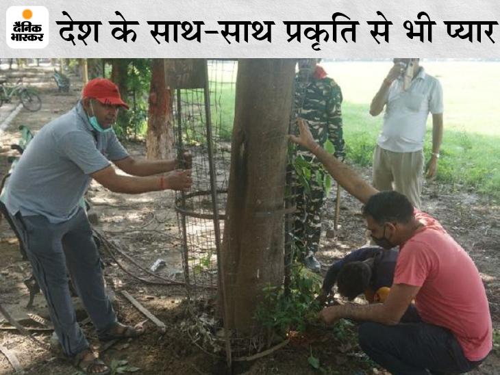 इंसानियत ही नहीं, पर्यावरण की रक्षा करना भी जानते हैं दुश्मनों को मार गिराने वाले जवानों के हाथ|पटना,Patna - Dainik Bhaskar