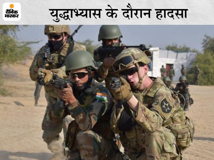पंजाब का सैनिक शहीद; दूसरे का सूरतगढ़ सैन्य अस्पताल में चल रहा इलाज|बीकानेर,Bikaner - Dainik Bhaskar