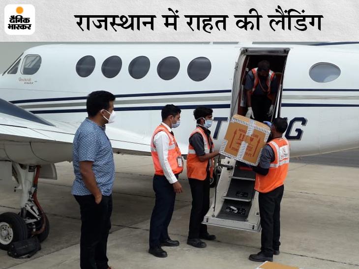 बीमारी से लड़ने वाले जरूरी इंजेक्शन की 2,350 शीशी की खेफ चार्टर प्लेन से जयपुर आई, अगले 2 दिनों में 9 हजार और आएंगे|जयपुर,Jaipur - Dainik Bhaskar