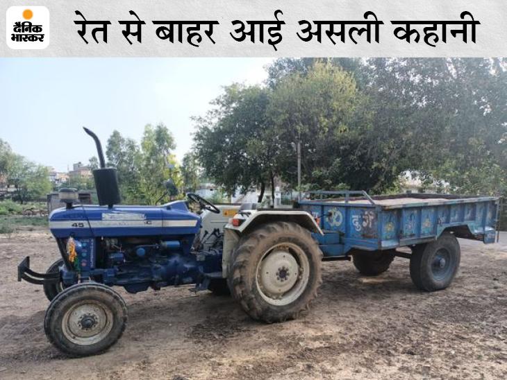 दलित के ट्रैक्टर से टॉयलेट टूटी तो पंडित ने भला-बुरा कहकर भगाया, SC-ST एक्ट से बचने के लिए खाली ट्रॉली में अवैध रेत भरकर पकड़वा दी; हुआ समझौता|मुरैना,Morena - Dainik Bhaskar