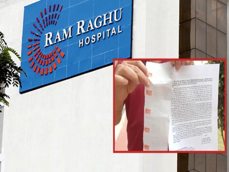 कोरोना संक्रमित वकील युवती की मौत, पिता का आरोप- डॉक्टर्स ने बेटी के साथ किए गलत काम; CBI जांच की मांग|आगरा,Agra - Dainik Bhaskar