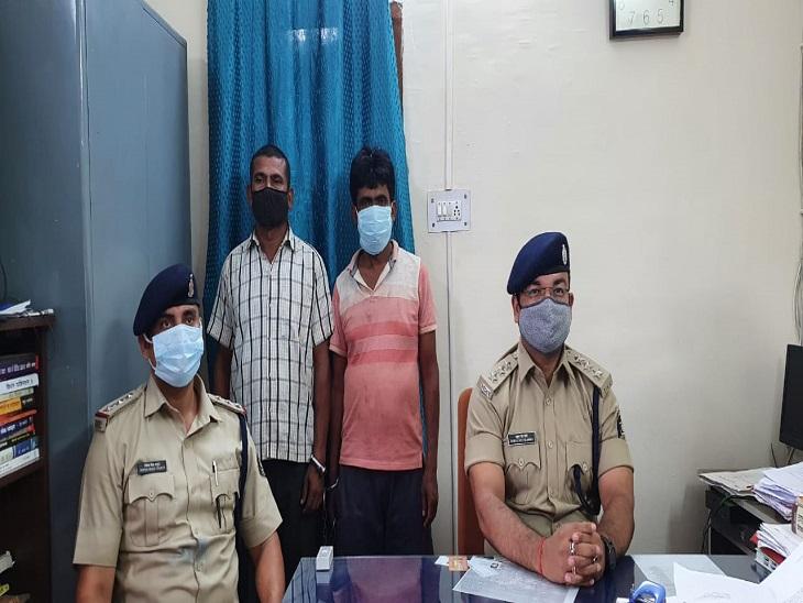 पुलिस की गिरफ्त में छेदन मरावी - Dainik Bhaskar