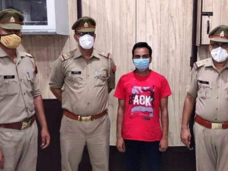 बरेली में व्हाट्सएप कॉल करके रंगदारी मांगने वाला निकला तिहाड़ जेल का बदमाश, गिरफ्तार|बरेली,Bareilly - Dainik Bhaskar