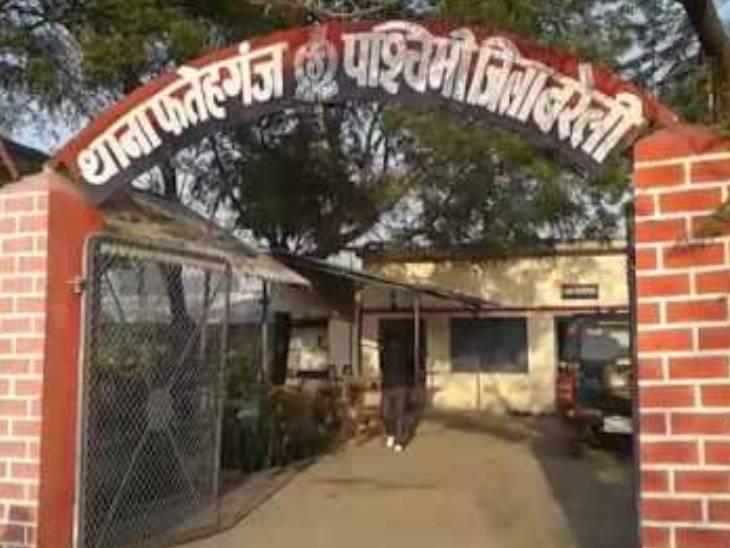 आरोपियोें तलाश जारी। - Dainik Bhaskar