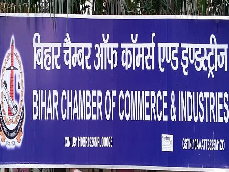 आर्थिक संकट से जूझ रहे व्यवसायियों ने की मदद की मांग, बैंकों से ब्याज की किस्तों के भुगतान में राहत दिलाएं बिहार,Bihar - Dainik Bhaskar