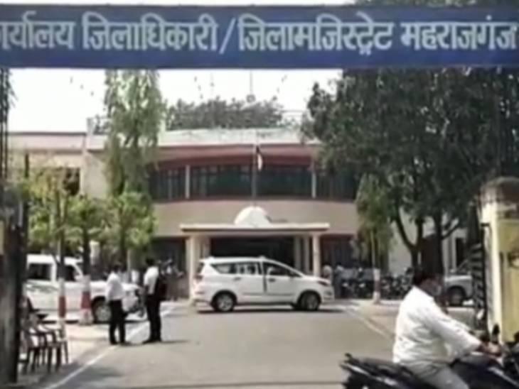 महराजगंज में तालाब के सौंदर्यीकरण के नाम पर लाखों खा गए अधिकारी, 6 पर मुकदमा दर्ज गोरखपुर,Gorakhpur - Dainik Bhaskar