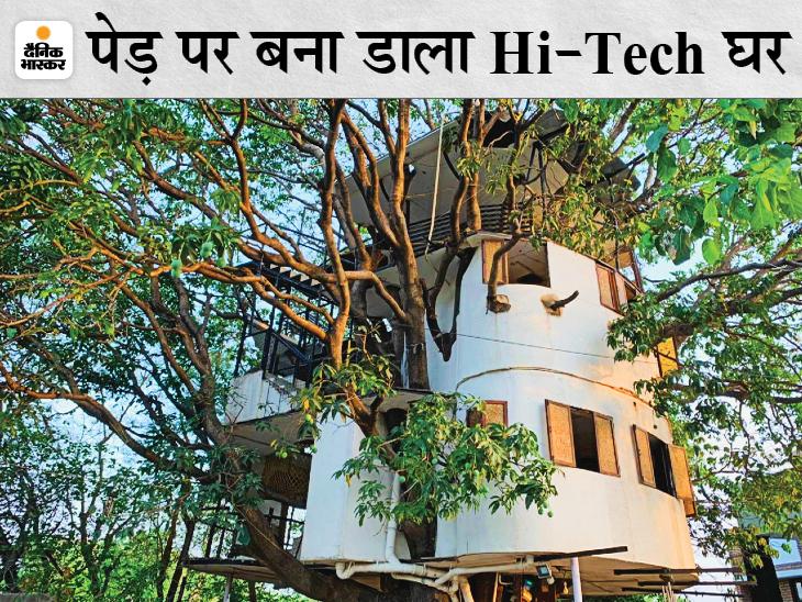 उदयपुर में आईआईटीयन ने बिना टहनी काटे आम के पेड़ पर चार मंजिला घर बनाया, इसकी सीढ़ियां भी रिमोट से चलती हैं|उदयपुर,Udaipur - Dainik Bhaskar
