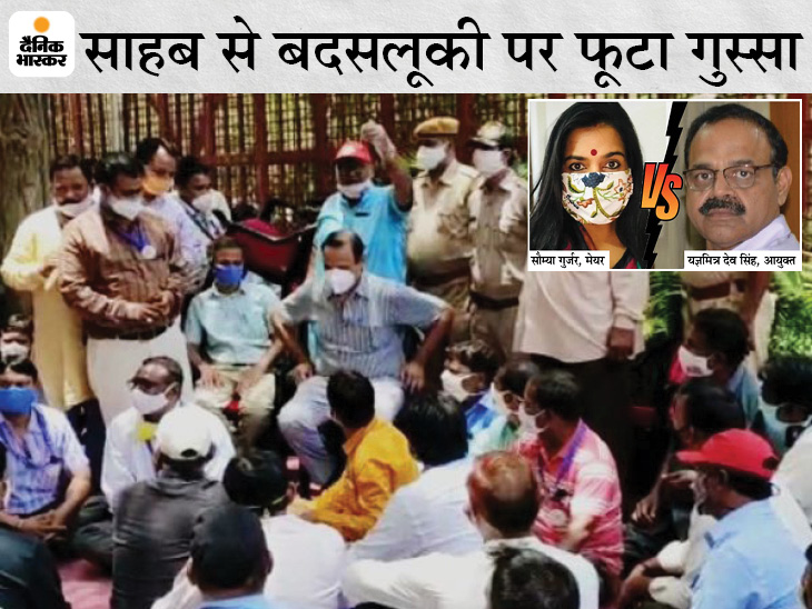 सरकार तक पहुंची विवाद की आंच; यूडीएच मंत्री धारीवाल ने जांच के दिए आदेश, कर्मचारियों की हड़ताल से नहीं हुई जयपुर की सफाई|जयपुर,Jaipur - Dainik Bhaskar
