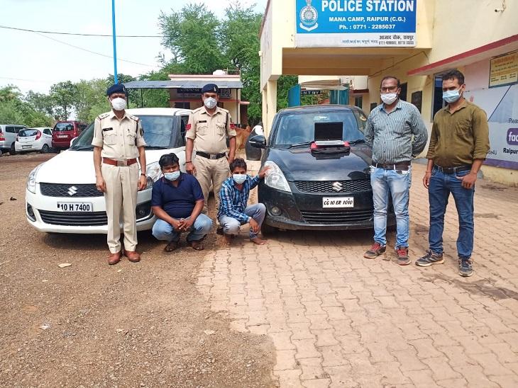 मालिक को छोड़कर कार ले भागा, जब पुलिस ने पकड़ा तो मिली एक और ऐसे ही चुराई हुई कार|रायपुर,Raipur - Dainik Bhaskar