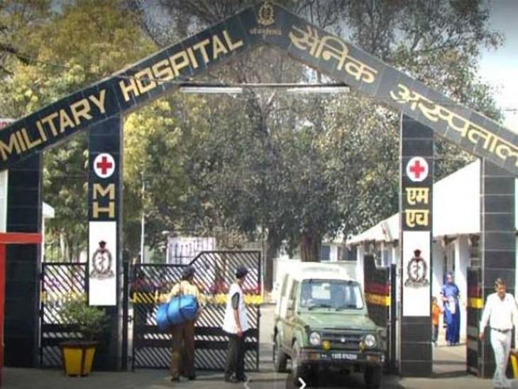 मिलिट्री अस्पताल में 25 जून से प्राणवायु देगा DRDO का ऑक्सीजन प्लांट, 545 बेड पर मरीजों को मिलेगी राहत|मेरठ,Meerut - Dainik Bhaskar