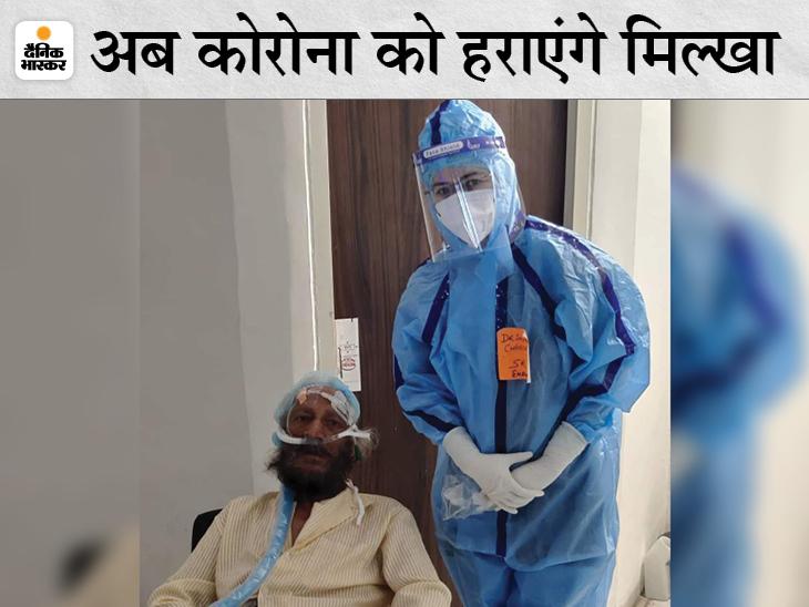 फ्लाइंग सिख मिल्खा सिंहका PGIमें तीन डॉक्टर रख रहे ख्याल, अभी उनकी हालत स्थिर बनी हुई; उनकी पत्नी फोर्टिस के ICU में भर्ती|चंडीगढ़,Chandigarh - Dainik Bhaskar