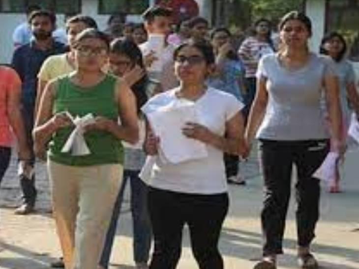 NIOS ने भी निरस्त की 12वीं की परीक्षा, सरकार के इस निर्णय से 1.75 लाख छात्र-छात्राओं को राहत मिलेगी प्रयागराज,Prayagraj - Dainik Bhaskar