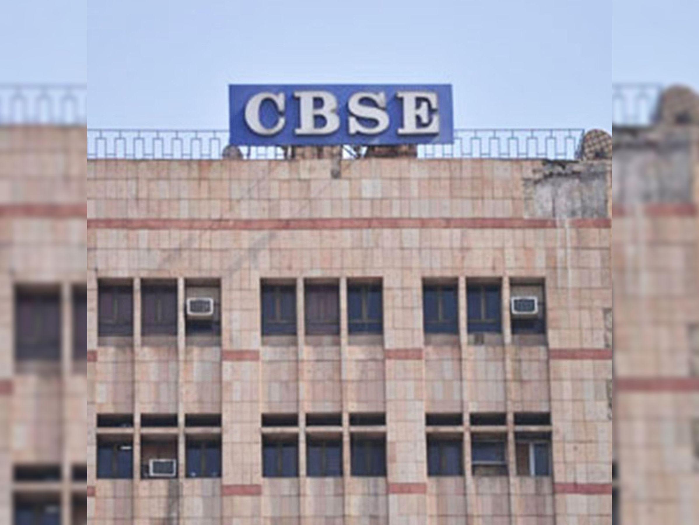 सीबीएसई में नई मूल्यांकन पद्धति से पिछले वर्षों से बेहतर नहीं रहेगा 10वीं का रिजल्ट|जयपुर,Jaipur - Dainik Bhaskar