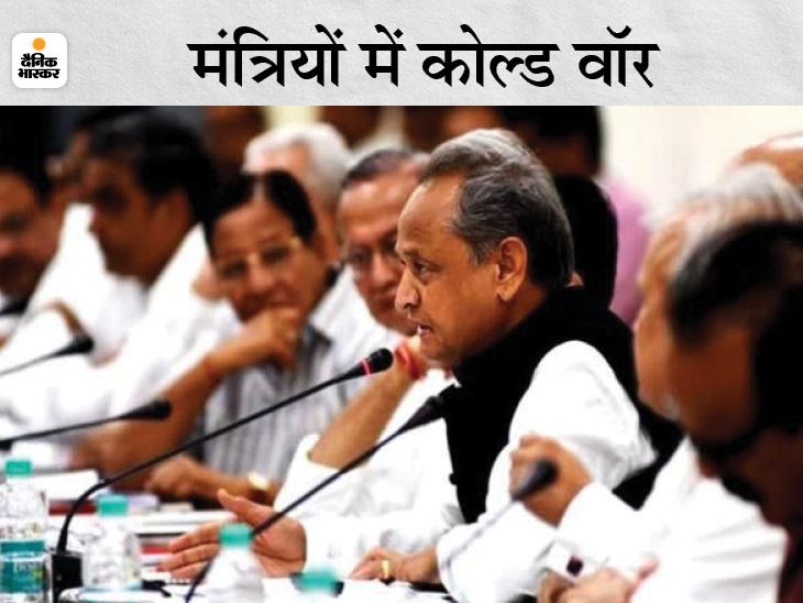 सरकार के आधे मंत्रियों में खींचतान, कुछ में तो बातचीत तक बंद, एक-दूसरे के काम नहीं करने से भी बढ़ी तल्खी|जयपुर,Jaipur - Dainik Bhaskar