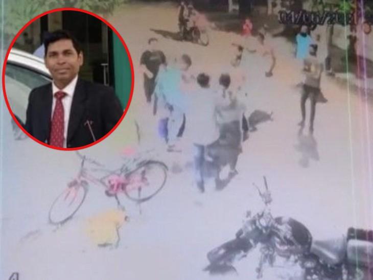 पूर्व बाहुबली सांसद अतीक अहमद के रिश्तेदार ने डॉक्टर को क्लीनिक से खींचकर पीटा, CCTV में कैद करतूत; मूकदर्शक बनी पुलिस|प्रयागराज,Prayagraj - Dainik Bhaskar