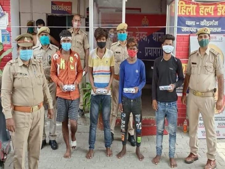 मोबाइल समझकर छीना हेड कांस्टेबल का वायरलेस सेट, पकड़े जाने के डर से सड़क किनारे फेंका; 4 बदमाश अरेस्ट प्रयागराज,Prayagraj - Dainik Bhaskar