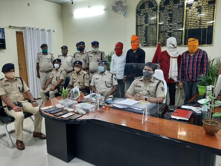 अपराधियों के पास से 2 कट्टा, 5 कारतूस और 2 बाइक बरामद, तलाश में जुटी हुई थी 4 थानों की पुलिस|बिहार,Bihar - Dainik Bhaskar