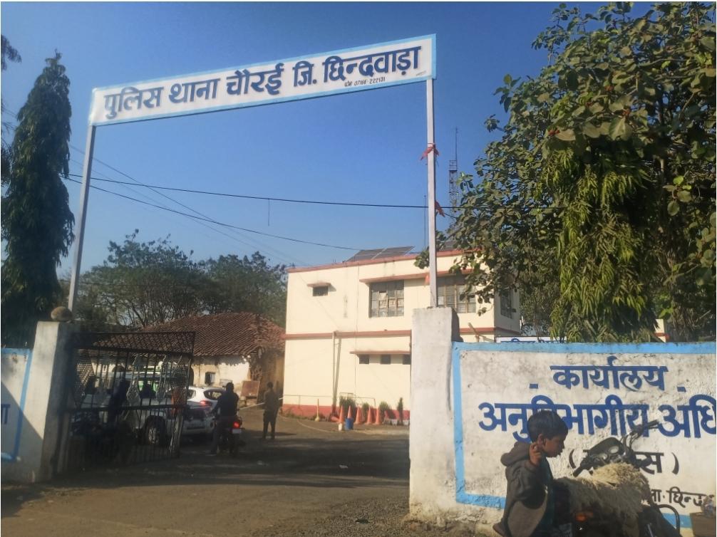 तरबूज खरीदी को लेकर पिता-पुत्र में हुआ झगड़ा, बेटे ने रात को घर पर पिता को लाठियों से पीटा, अस्पताल में मौत|छिंदवाड़ा,Chhindwara - Dainik Bhaskar