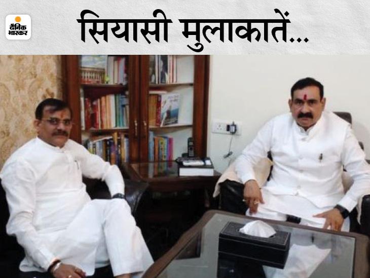 टीम वीडी में सिंधिया कैंप को जगह दिलाने को बंद कमरों में बैठकें; कांग्रेस का तंज- पता है किसका लॉक खुलेगा, कौन डाउन होगा|मध्य प्रदेश,Madhya Pradesh - Dainik Bhaskar