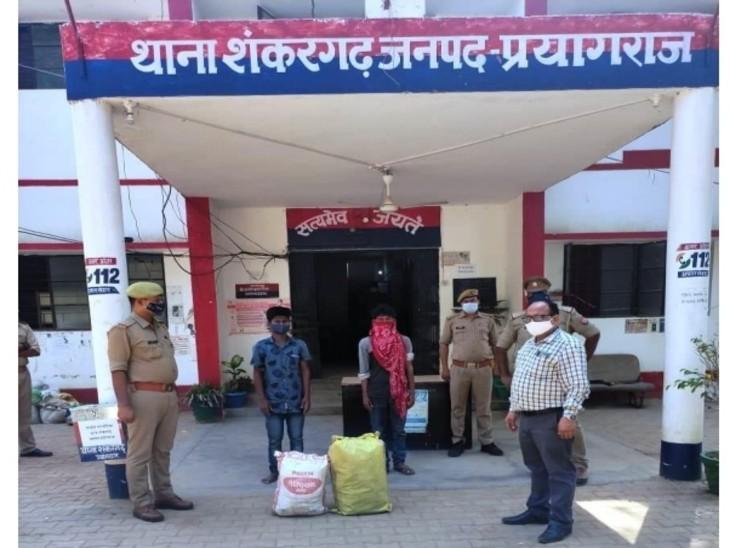 प्रयागराज में 320 शीशी नशीली सीरप के साथ 2 तस्कर गिरफ्तार, 10वीं और 12वीं के स्टूडेंट्स को ढूंढकर नशे का शिकार बनाते थे, MP से लाते थे खेप|प्रयागराज,Prayagraj - Dainik Bhaskar