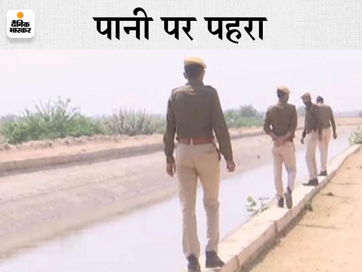 नहर से पानी चोरी रोकने के लिए खुलेगा पहला थाना, हनुमानगढ़ के नोहर में 60 जवान तैनात होंगे|बीकानेर,Bikaner - Dainik Bhaskar