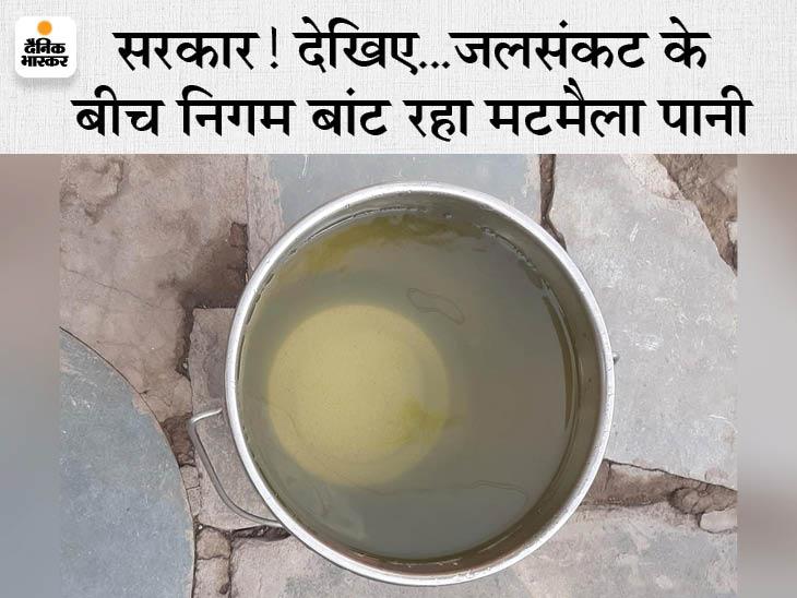 इंदिरा सागर जलाशय का बैक वाटर गिरा तो नर्मदा जल योजना बंद, 20 फीसदी हिस्से में सुक्ता डेम से मिल रहा मटमैला पानी; 2 लाख की आबादी टैंकरों पर निर्भर मध्य प्रदेश,Madhya Pradesh - Dainik Bhaskar