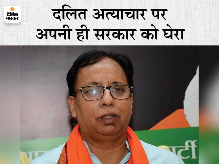 प्रदेश अध्यक्ष संजय जायसवाल ने डाला पोस्ट, कहा -पुलिस की कार्यशैली के कारण दलितों पर बढ़ गया है अत्याचार|बिहार,Bihar - Dainik Bhaskar