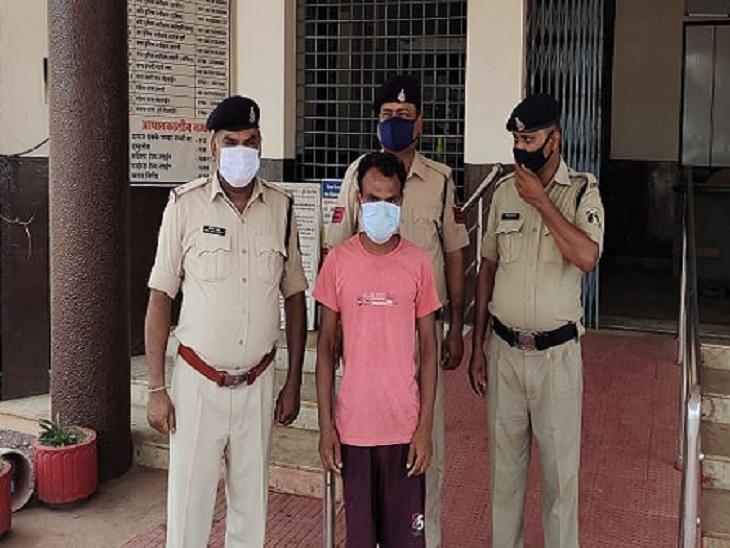 नंदिनी पुलिस ने अपहरण व रेप के आरोपी को गिरफ्तार कर लिया है। - Dainik Bhaskar