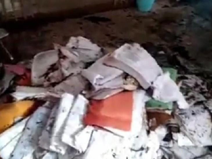 कार्यालय में आग लगने से स्वास्थ्य विभाग के दस्तावेज जले, बिजली बंद और सीसीटीवी कैमरा मिला लटका|सागर,Sagar - Dainik Bhaskar