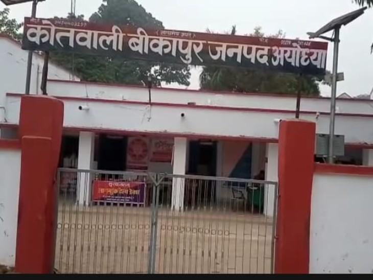 अयोध्या में दो पक्षों में जमकर मारपीट, लाठियां और ईंटें चलने से 13 घायल; गर्भवती सहित पांच गंभीर|लखनऊ,Lucknow - Dainik Bhaskar