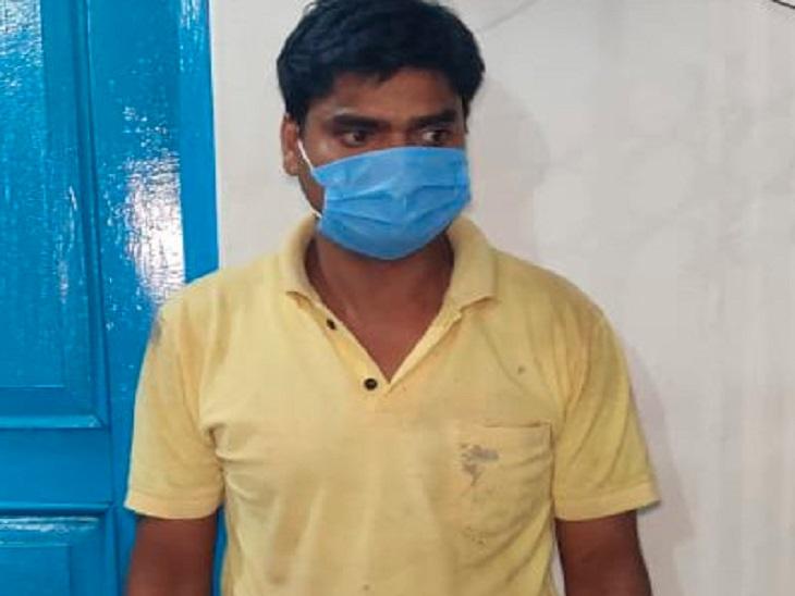 जांजगीर का अशोक साहू लॉकडाउन के पहले परिवार लेकर कसडोल इलाके में आया था। वह 3 सालों से बेटी से दुष्कर्म कर रहा था। - Dainik Bhaskar