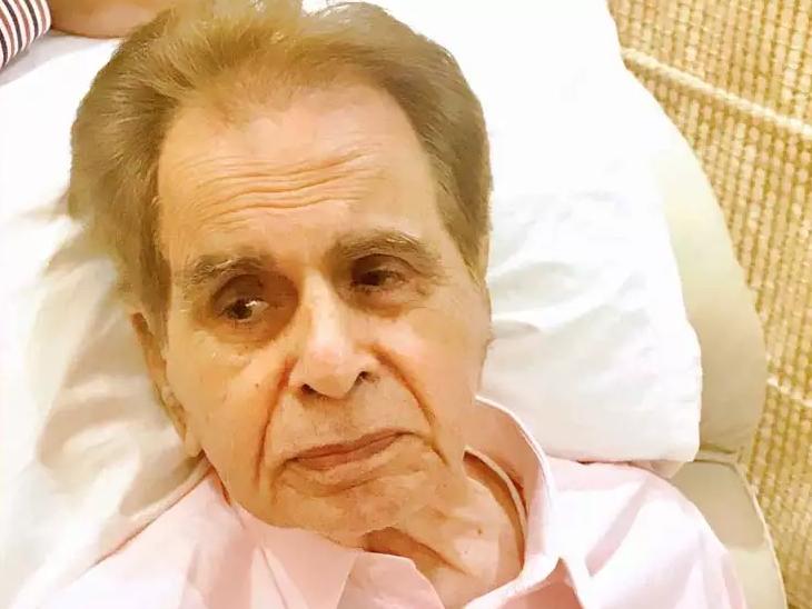 98 साल के दिलीप कुमार के फेफड़ों में पानी भरा, डॉक्टर ने कहा- उनका ऑक्सीजन लेवल भी ऊपर-नीचे हो रहा है|बॉलीवुड,Bollywood - Dainik Bhaskar