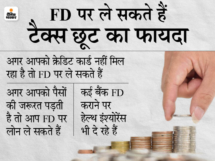 निश्चित रिटर्न के साथ ही FD पर मिलती हैं कई सुविधाएं, यहां जानें इससे जुड़ी 7 खास बातें|बिजनेस,Business - Dainik Bhaskar