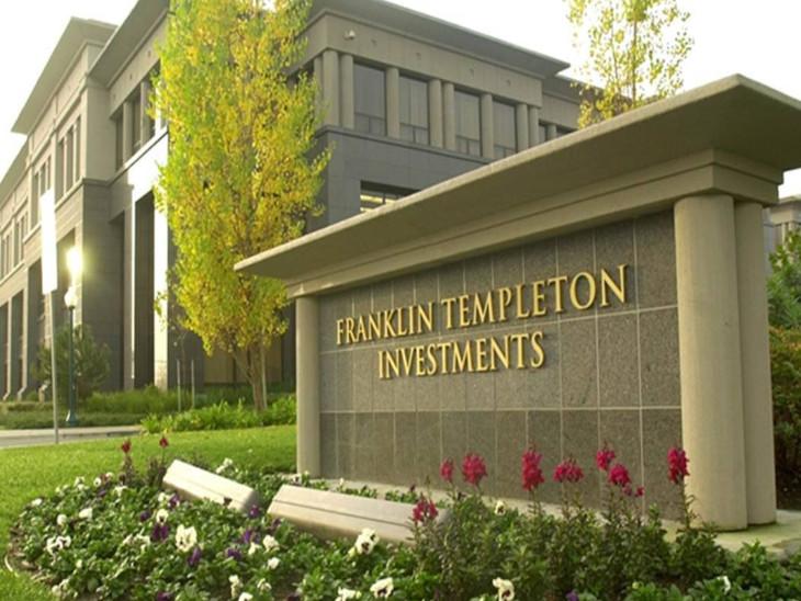 फ्रैंकलिन टेंपलटन के निवेशकों को चौथी किस्त में मिलेंगे 3205 करोड़ रुपए, सोमवार से होगा वितरण|बिजनेस,Business - Dainik Bhaskar