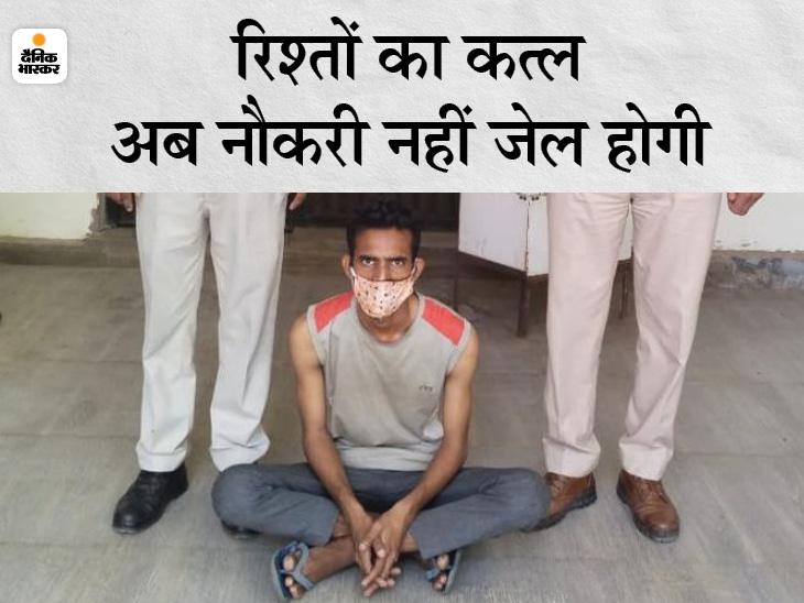 SI पिता की मौत के बाद अनुकंपा नौकरी का था लालच, खाट के पाए से वार कर सो रहे भाई को मार डाला; दोनों में चल रहा था झगड़ा अलवर,Alwar - Dainik Bhaskar